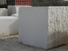 Bloque de piedra Crema Marfil.