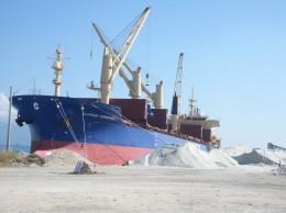 puerto barahonas