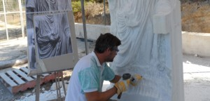 Esculturaaugusto