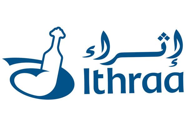 ithraa-logo