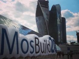 Mosbuild2014