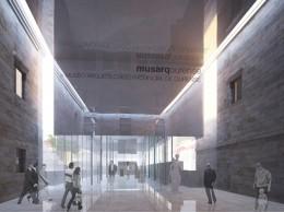 Museo arqueologico orense