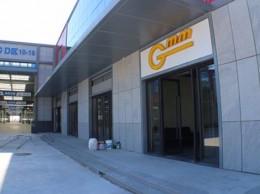 oficina Gmm China