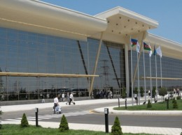 Baku Expo Exhibition and Convention Center