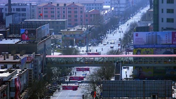 Shandong Laizhou ciudad