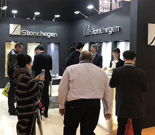 stonehegen Xiamen 2017