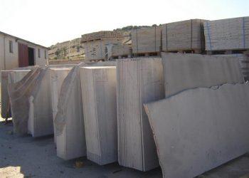 basalto GMC2
