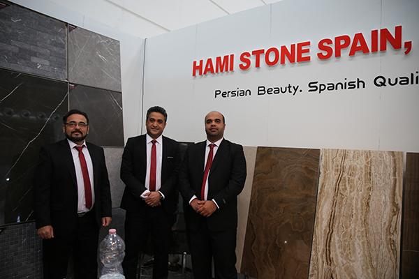 hami stone_0284