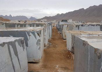Isfahan quarry iran