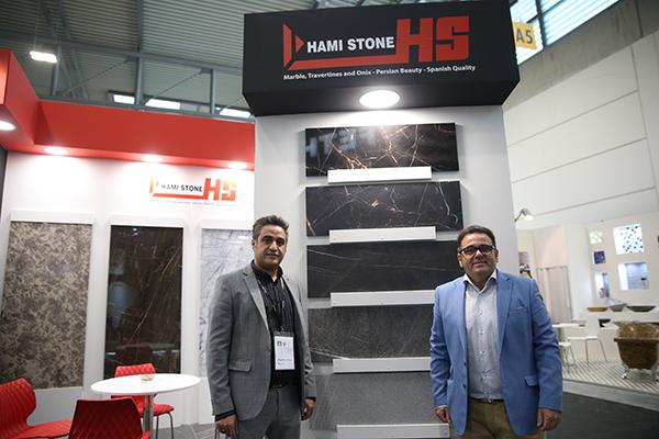 hami stone_4791