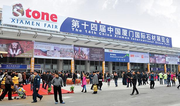 Stone-Xiamen