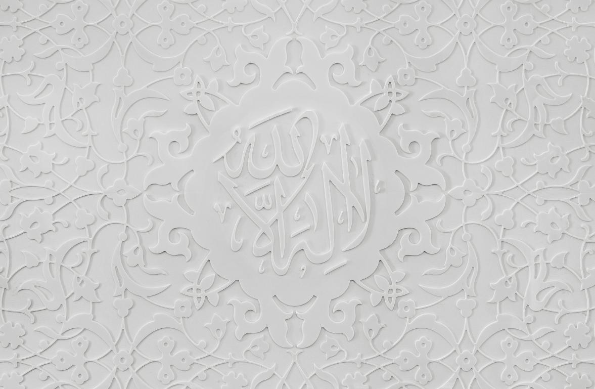 margar grabado marmol