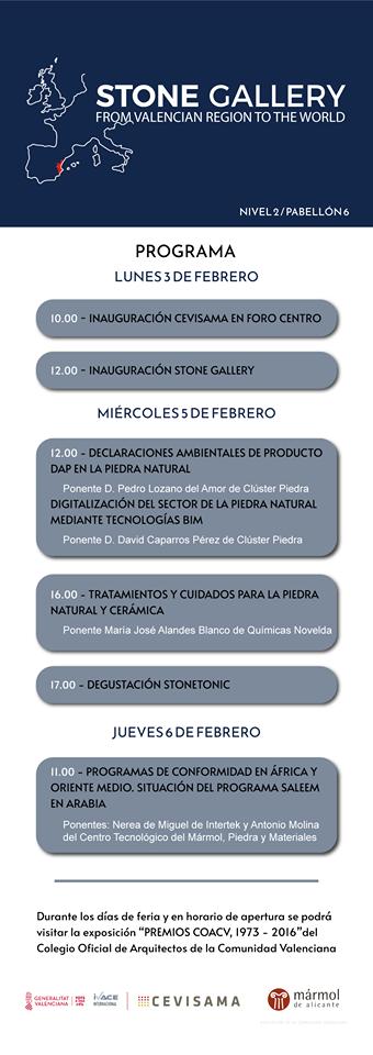 programa stone gallery