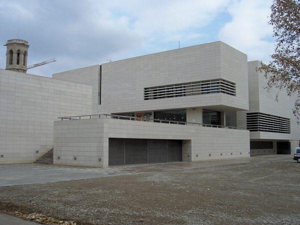 Consorci del Museu de Lleida, Diocesà i Comarcal
